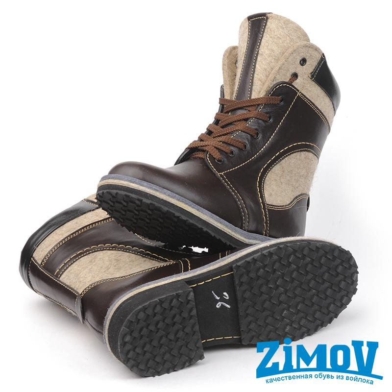 Ботинки Унисекс Темные