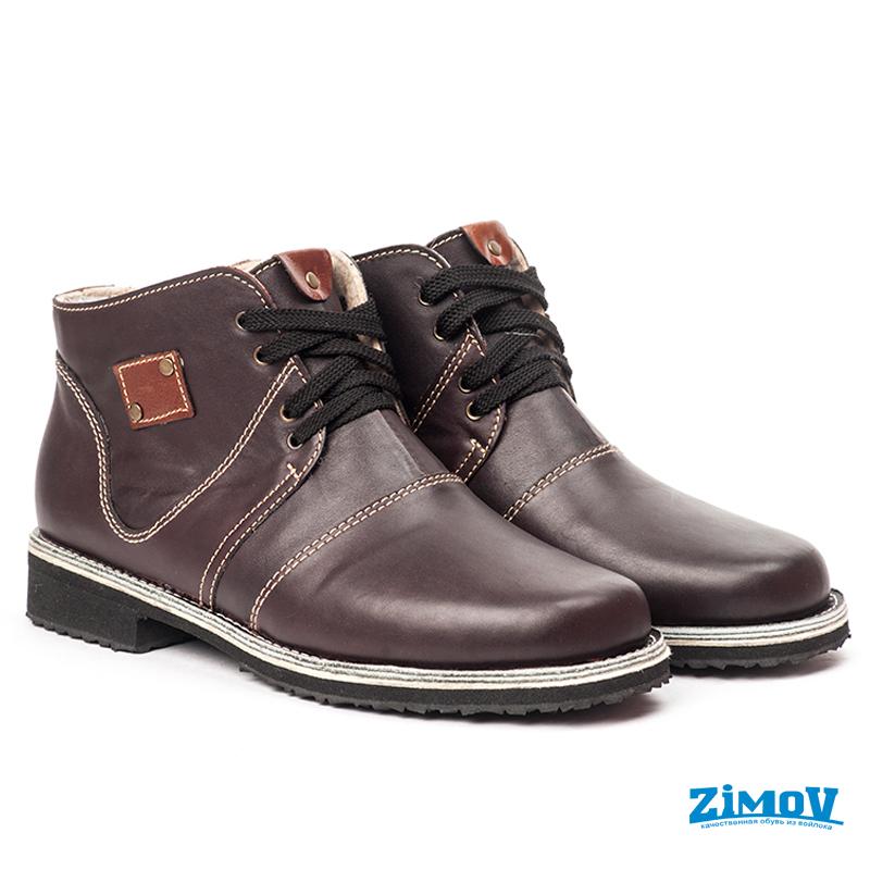 Ботинки Комбинированные Темные